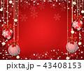 クリスマス背景 43408153