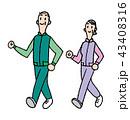シニア ウォーキング 歩くのイラスト 43408316