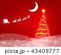 クリスマス クリスマスツリー 雪の結晶のイラスト 43409777