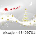 クリスマス クリスマスツリー 雪の結晶のイラスト 43409781