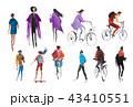 人々 人物 キャラクターのイラスト 43410551