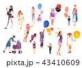 人々 人物 アクティビティのイラスト 43410609