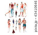 人々 人物 ウォーキングのイラスト 43410646