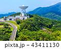 内之浦宇宙空間観測所 【鹿児島県】 43411130
