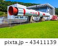 内之浦宇宙空間観測所 【鹿児島県】 43411139