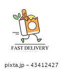配達 配達物 食のイラスト 43412427