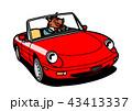 亥 赤 オープンカーのイラスト 43413337