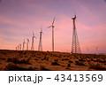 風力発電 風車 発電の写真 43413569