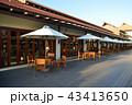 ベトナム ダナン ビーチリゾートホテル 43413650