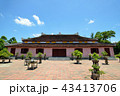 ベトナム フエ ティエムー寺院 43413706
