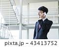 スマホ 就職活動 ビジネスマンの写真 43413752