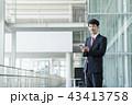 スマホ 就職活動 ビジネスマンの写真 43413758