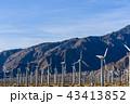 風力発電 風車 発電の写真 43413852