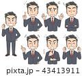 ビジネスマン 男性 セットのイラスト 43413911