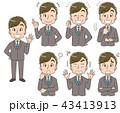 男性 セット 表情のイラスト 43413913