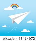 飛行機 紙 ペーパーのイラスト 43414972
