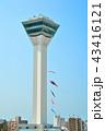 五稜郭タワーと鯉のぼり 43416121