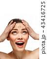 女性 メス 保護の写真 43416725