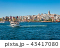The view of the Golden Horn, Istanbul, Turkey 43417080