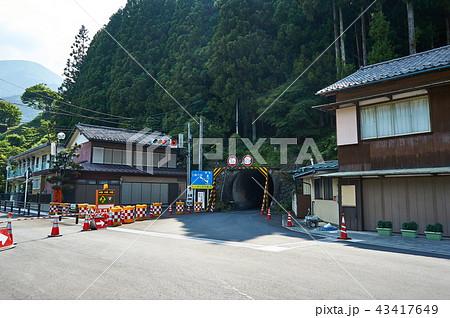 埼玉県秩父 駒ヶ滝トンネル 43417649