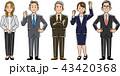 ビジネスマン 男女 ビジネスチームのイラスト 43420368