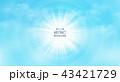 背景 空 光線のイラスト 43421729