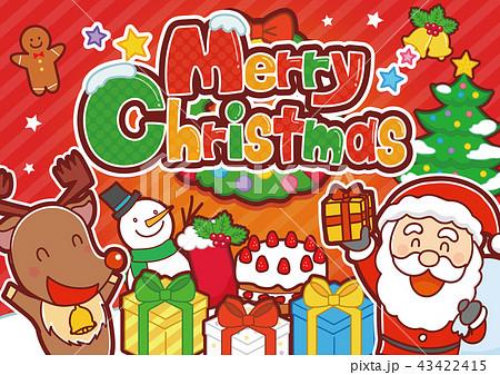 イラスト素材: クリスマス バナー イラスト 43422415