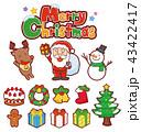 イラスト素材: クリスマス アイコン イラスト 43422417