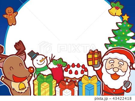 イラスト素材: クリスマス メッセージ素材 イラスト 43422418
