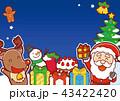 イラスト素材: クリスマス メッセージ素材 イラスト 43422420