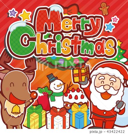 イラスト素材: クリスマス バナー イラスト 43422422