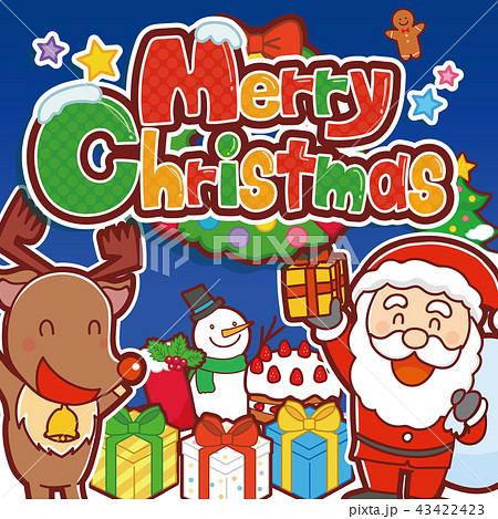 イラスト素材: クリスマス バナー イラスト 43422423
