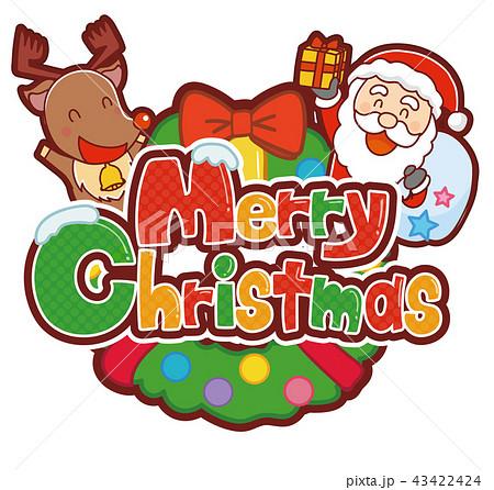 イラスト素材: クリスマス デザイン文字 イラスト 43422424