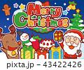 イラスト素材: クリスマス バナー イラスト 43422426