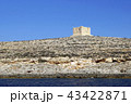 Saint Mary tower in Comino island, Malta 43422871