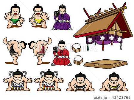 お相撲さんのイラスト素材 43423765 Pixta