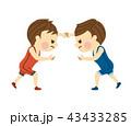 レスリングをする男性 43433285