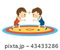 レスリングをする男性 43433286