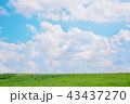 青空 雲 草原の写真 43437270