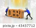 借金 債務 負債のイラスト 43437712