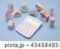 電卓 積み木 家の写真 43438493