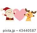 サンタクロース トナカイ クリスマスのイラスト 43440587