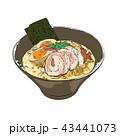 料理 食 食べ物のイラスト 43441073