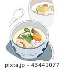 描く 描画 卵のイラスト 43441077
