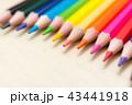 色鉛筆 カラフル いろいろの写真 43441918