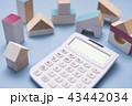 電卓 予算 積み木の写真 43442034