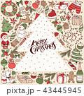 ギフト プレゼント 贈り物のイラスト 43445945