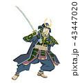 サムライ samurai 武士のイラスト 43447020