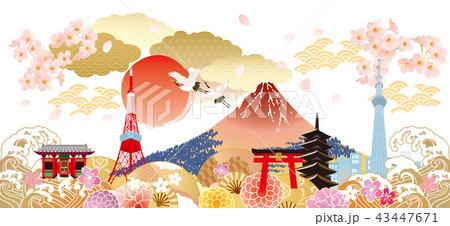 ジャパン たくさん 白 43447671