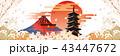 富士山 桜 鳥居のイラスト 43447672